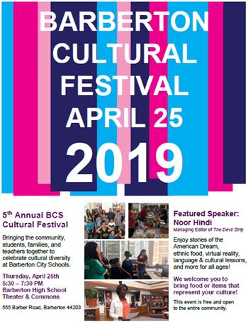 April 25 - Cultural Fest